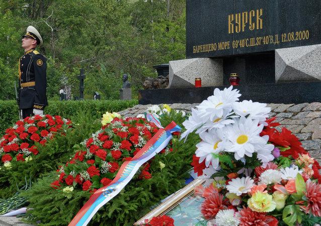 「庫爾斯克」號核潛艇沈沒20週年紀念活動將於今日在聖彼得堡舉行