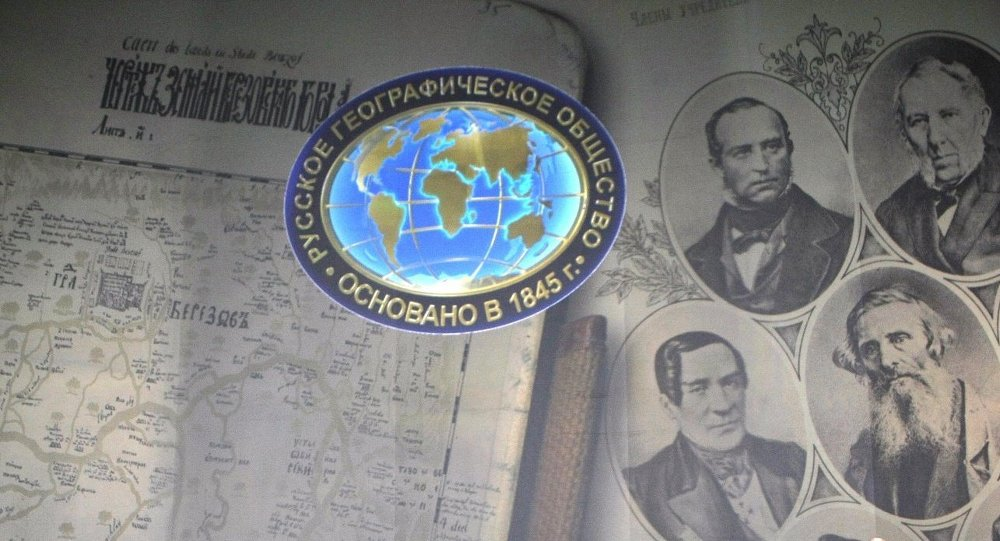 為俄羅斯地理協會及其會員發行的紀念郵票