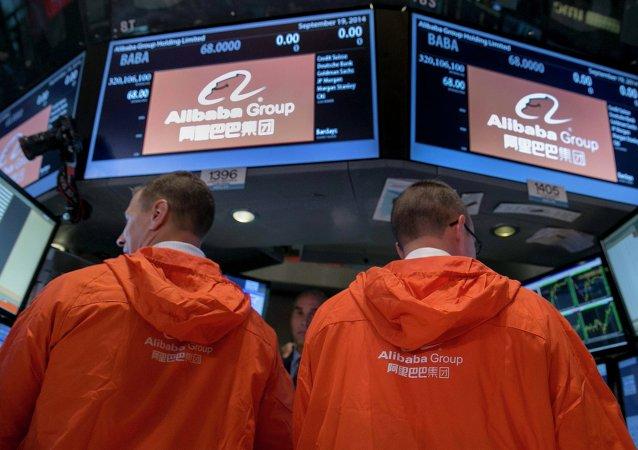 在螞蟻集團IPO被取消後 阿里巴巴將發行50億美元債券重返市場