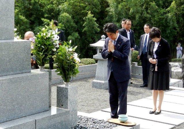 中國敦促日本與軍國主義劃清界限