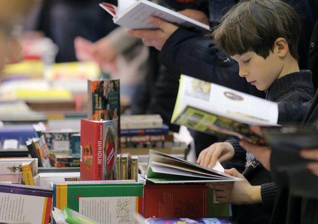 俄羅斯將在北京國際圖書博覽會展示新版漢學書
