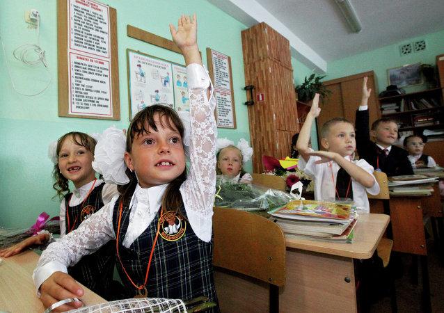 俄羅斯小學生