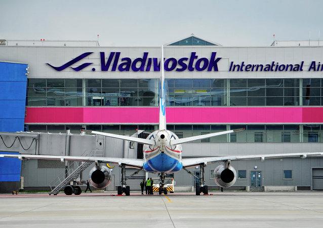 符拉迪沃斯托克機場