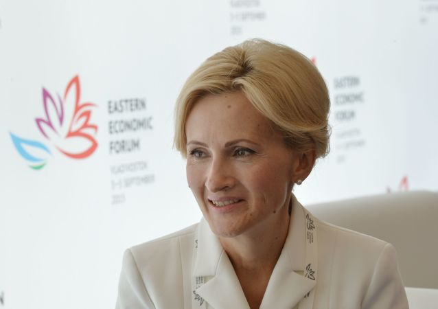 伊琳娜•亞羅瓦婭