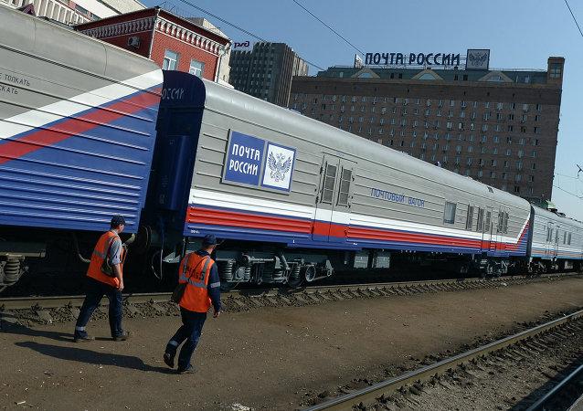 俄中兩國郵政公司將協同俄鐵發展跨境鐵路郵政運輸