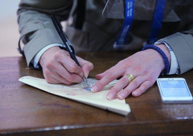俄羅斯8月底發行的修道院郵票