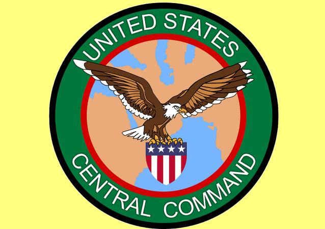 美國中央司令部徽章