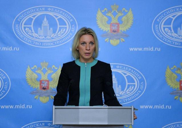 俄外交部:朝鮮副外相1月29日至2月3日將訪俄