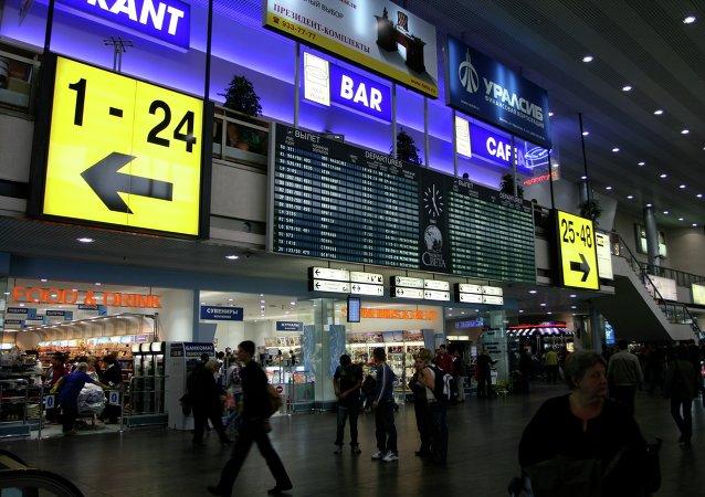 莫斯科謝列梅捷沃機場與三亞鳳凰國際機場締結姐妹機場