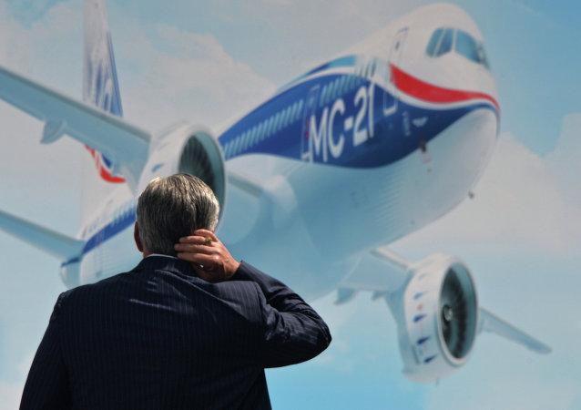 伊爾庫特集團有意向巴西出口並本地化生產MS-21客機