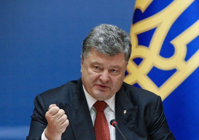 盧甘斯克情報:烏總統擬向頓巴斯調派維和部隊