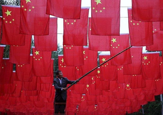 中國—小島嶼國家海洋部長圓桌會議將於9月在平潭舉辦
