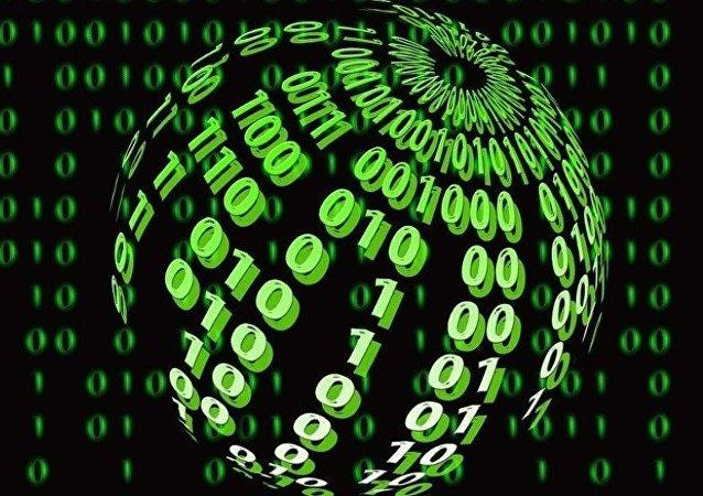 朝鮮通過網絡攻擊獲得20億美元以發展大規模殺傷力武器發
