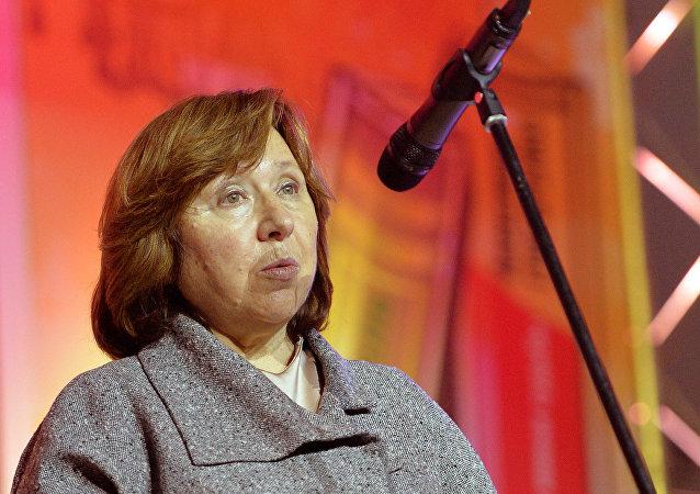 斯維特蘭娜·阿列克謝耶維奇
