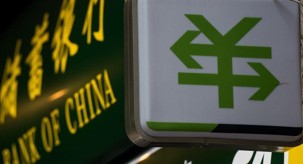 專家:人民幣或在2020年前成為世界儲備貨幣
