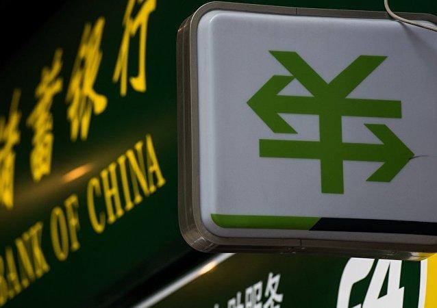 中國中行、農行、建行入圍全球系統重要性銀行名單