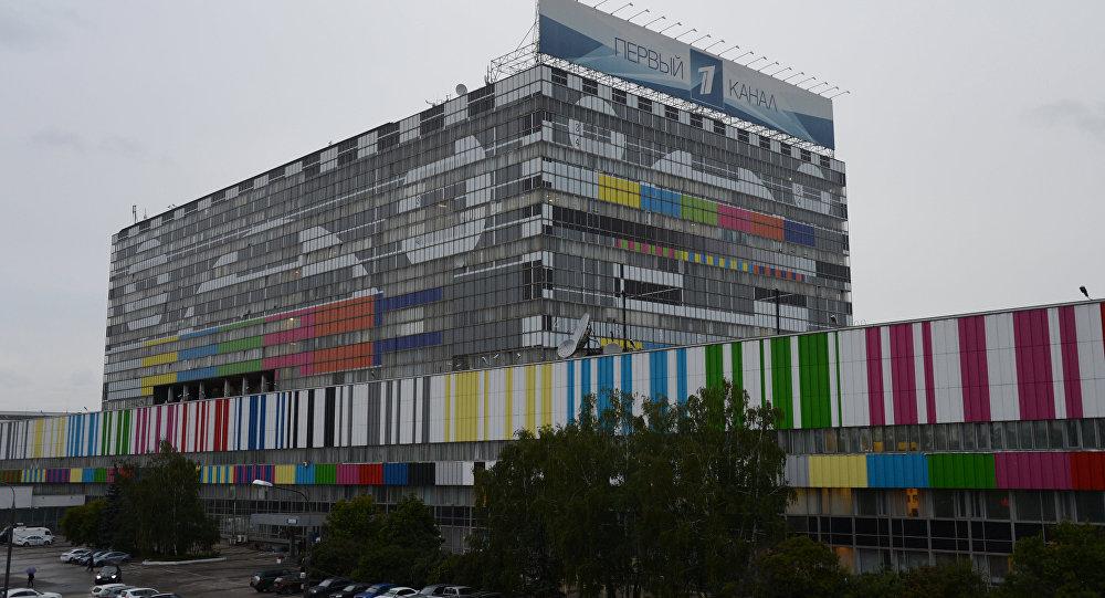 奧斯坦金諾電視中心