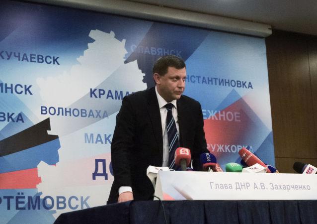 頓涅茨克地方選舉將延期至明年舉行