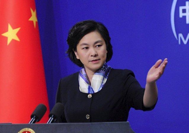 中方將考慮與有關國家共同將慰安婦檔案申請世界記憶名錄
