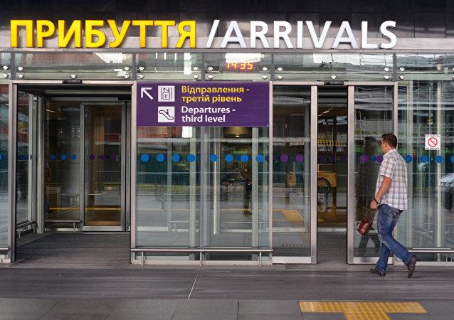 俄交通部接到烏克蘭國家航空局全面停止空中運輸的通知