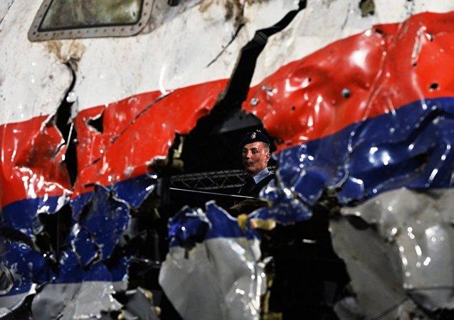 馬航MH17