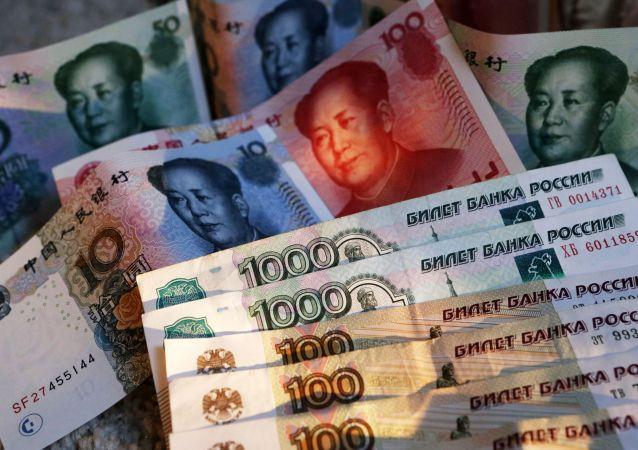 中國海外發展協會副秘書長:盧布貶值為中俄投資合作提供機遇