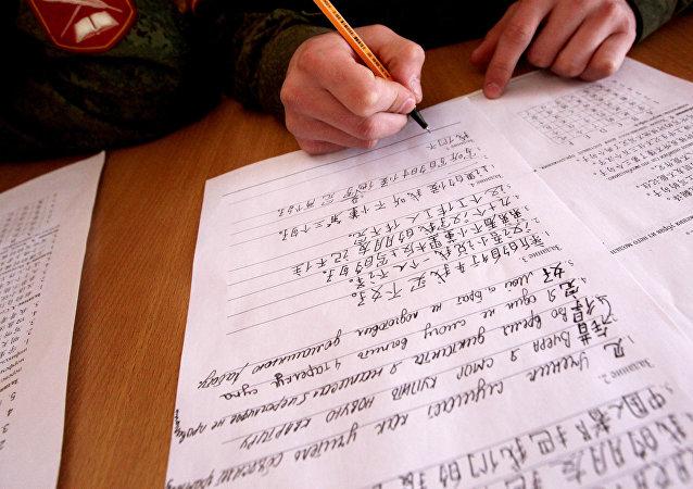 克里米亞議長提議中小學教授漢語取代英語