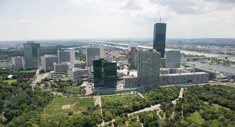 維也納國際中心