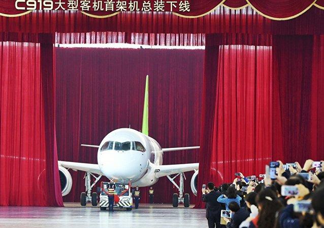 C919型客機