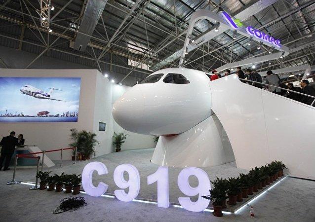 C919中型客機