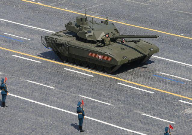 T-14阿瑪塔坦克