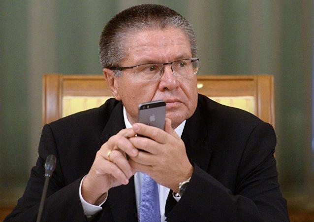 俄羅斯聯邦經濟發展部長阿列克謝·烏留卡耶夫