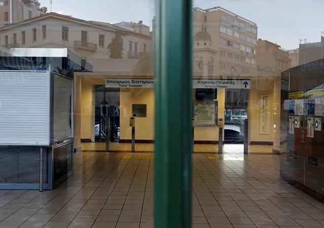 罷工在希臘