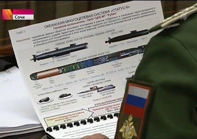 俄羅斯研制新型核魚雷
