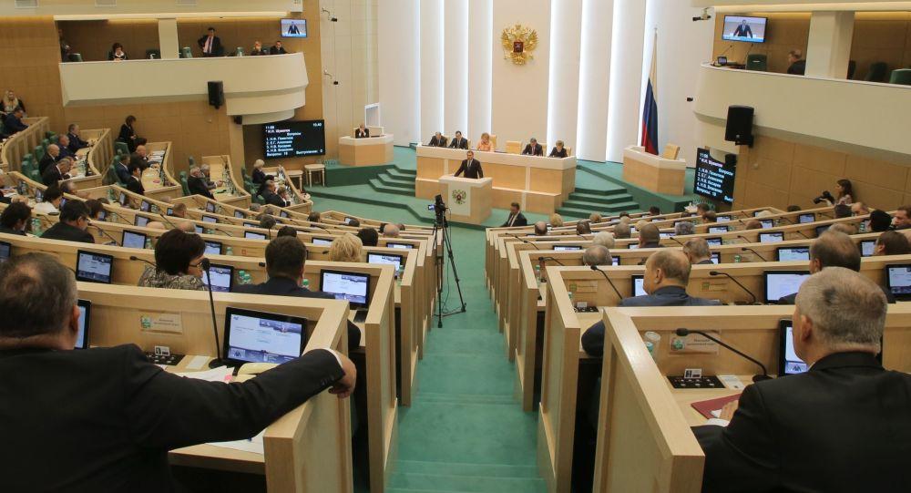 俄聯邦委員會