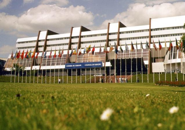 歐洲委員會議會大會(PACE)
