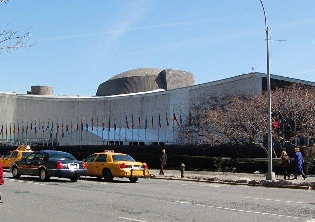 聯合國大會建築物