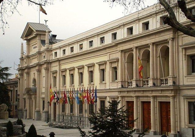 西班牙參議院