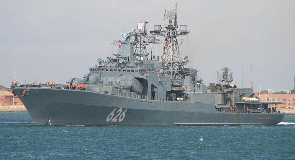 「庫拉科夫海軍中將」號大型反潛艦