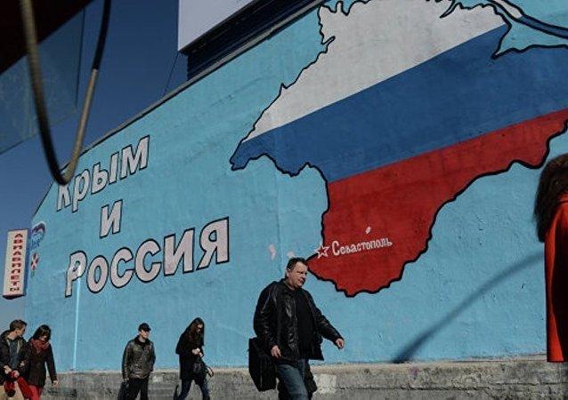 克里米亞居民不同意按烏克蘭提出的條件與其簽訂供電合同