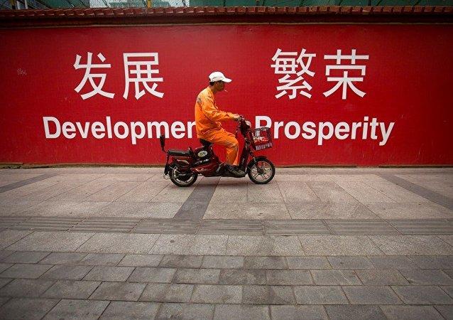 專家:中國中小企業內外經濟環境仍然相對嚴峻