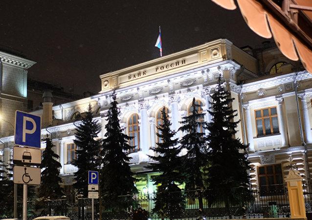 專家:俄央行應緊急持有人民幣