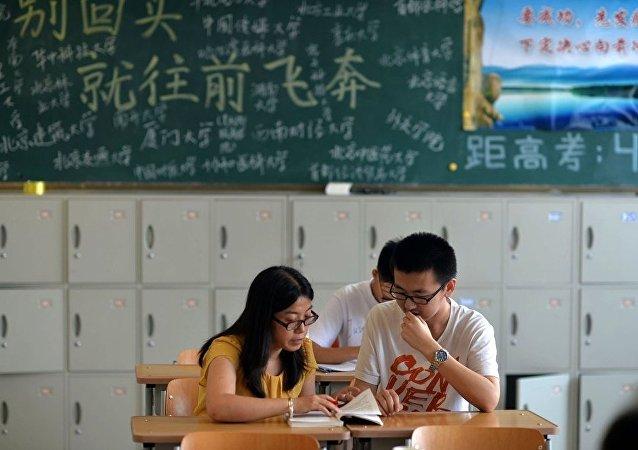 俄薩拉托夫市將舉辦「青少年眼中的俄羅斯與中國」大賽