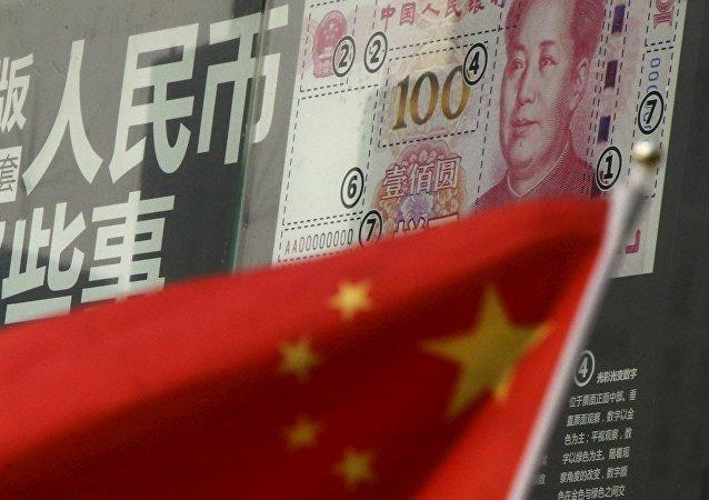 專家:中國央行不會干預人民幣匯率波動