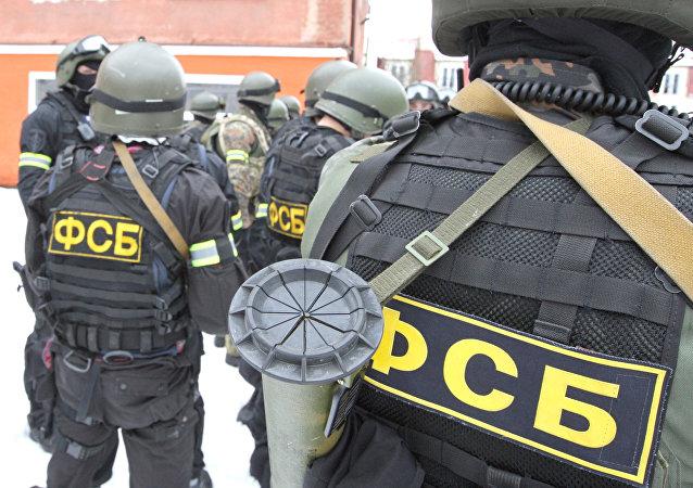 俄聯邦安全局拘留7名預謀在首都實施恐襲的「伊斯蘭國」成員