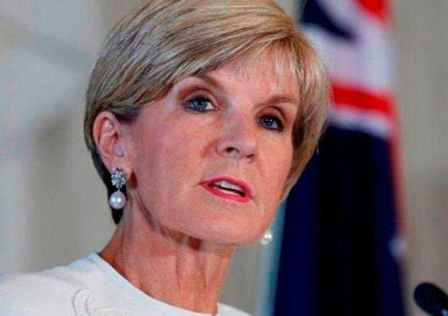 澳大利亞外長:IS武裝分子或企圖在澳大利亞實施恐襲