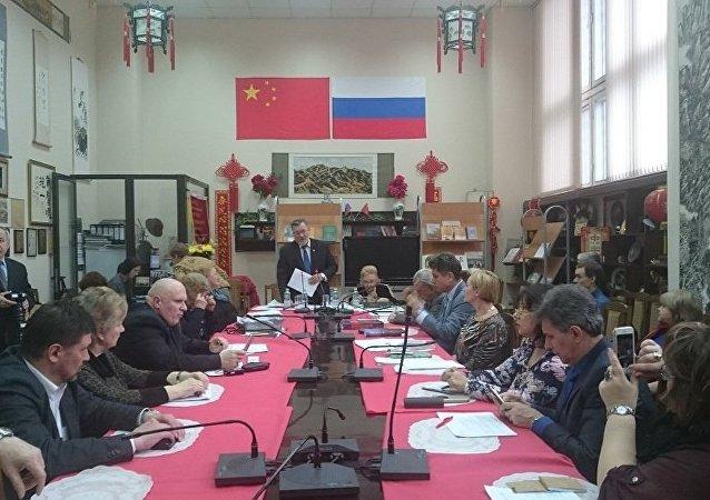 俄中友好協會