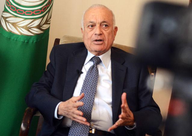 阿拉伯國家聯盟秘書長阿拉比