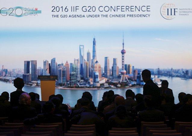 G20公報草案:G20國家商定加大反恐怖主義融資力度