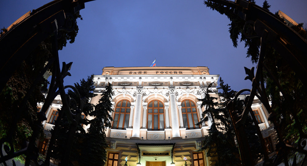 俄央行按照預期直接上調關鍵利率0.5%至5%